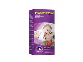 Ибупром оптима за бебета и деца 3 месеца