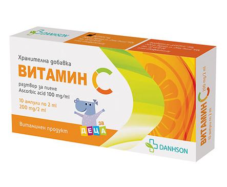 Витамин Ц течен за деца 10 ампули