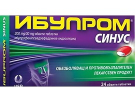 Ибупром синус 24 таблетки