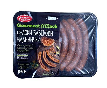 Маджаров Селски бабекови наденички замразени 400 г