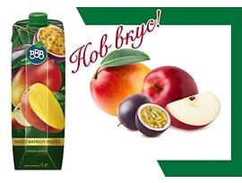 БББ плодова напитка манго маракуя и ябълка 15 1000 мл