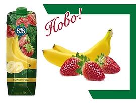 БББ нектар банан и ягода 35 1000 мл