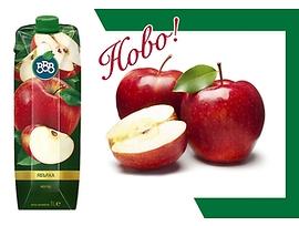 БББ Нектар ябълка 50 1000 мл
