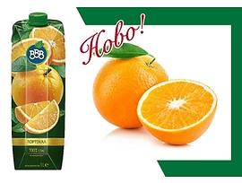 БББ сок портокал 100 1000 мл