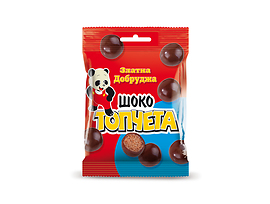 Шоко топчета Златна добруджа тъмен шоколад 30 г