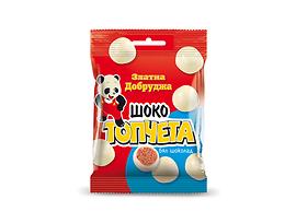 Шоко топчета Златна добруджа бял шоколад 30 г