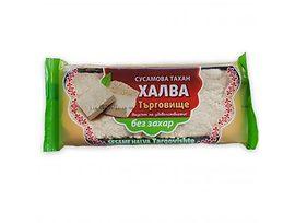 Сусамова халва без захар Търговище 180 г