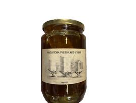 Родопски мед с пчелна пита 900 g