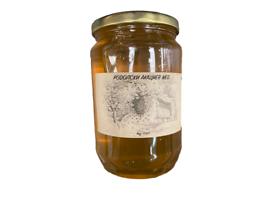 Родопски пчелен мед от акация 900 г