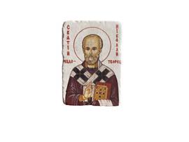 Магнит икона Свети Николай Чудотворец