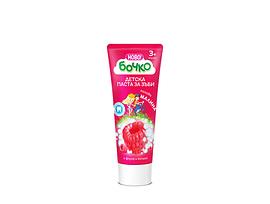 Бочко Детска паста за зъби Палава малина 3 75 г