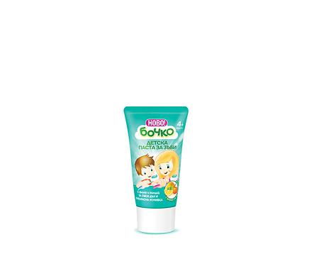 Бочко Детска паста за зъби с аромат на цитруси 4 50 г
