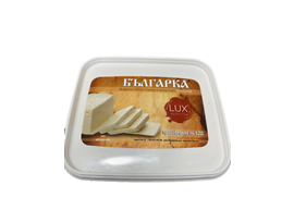 Българка Сирене от краве мляко БДС PVC кутия 900 г