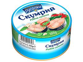 Компас Скумрия рибна салата Русалка 300 г