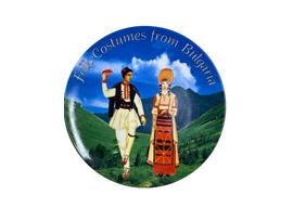 Сувенирна чиния Фолк костюми