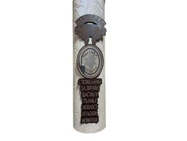 Луксозен тубус за вино с надпис Честитa Коледа Наздраве и пожелание