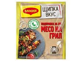 Maggi Щипка вкус подправка месо на грил 20 г