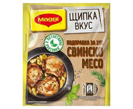 Maggi Щипка вкус подправка за свинско месо 20 г
