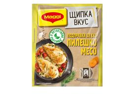 Maggi Щипка вкус подправка за пилешко месо 20 г