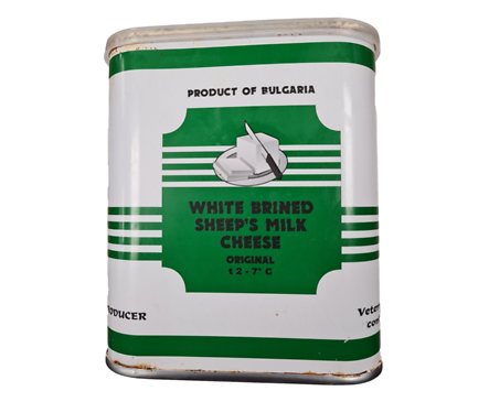 Българка Сирене от овче мляко метална кутия 800 г