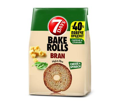 Bake Rolls BRAN спанак и сирене 112 г