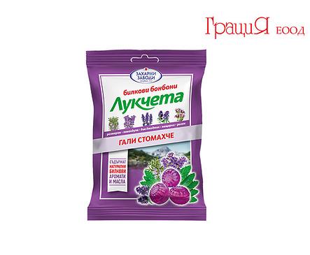 Бонбони Лукчета Гали стомахче 85 г