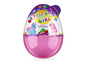 Lucky girl яйце дражета с подарък за момиче 30 г