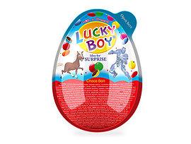 Lucky boy яйце дражета с подарък за момче 30 г