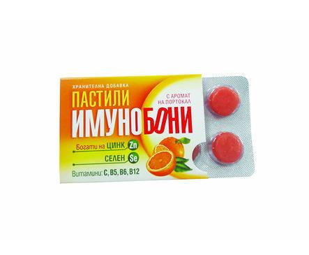 АЛПИ имунобони 180 г