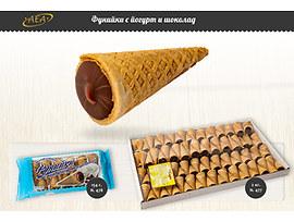 АЕА Фунийки с йогурт и шоколад 154 г