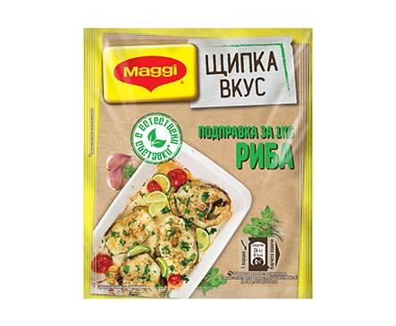 Maggi Щипка вкус подправка за риба 20 г