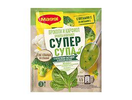 Maggi Супер супа Броколи карфиол и спанак с естествени съставки 57 г