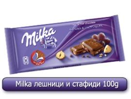 Милка Шоколад със стафиди и лешници 100 гр