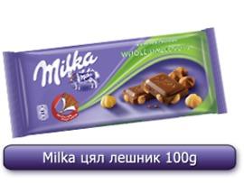 Милка Шоколад с цели лешници 100 г