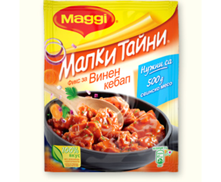 Maggi Фикс за винен кебап 38 гр