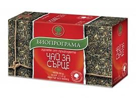 Биопрограма Чай за сърце 30 г