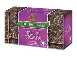 Биопрограма Чай за стомах 30 г