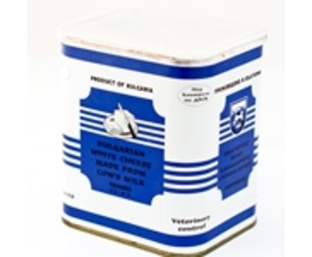 Полар сирене от краве мляко метална кутия 800 г