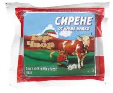 Бор чвор Сирене от краве мляко вакуум опаковка 800 г