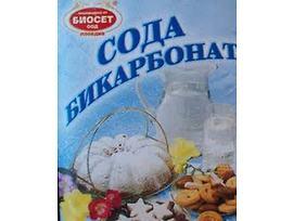 Биосет Сода Бикарбонат кутия 80 г