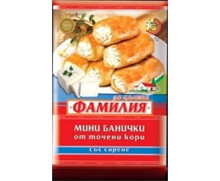 Фамилия Мини банички със сирене 10 кг