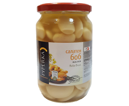 Пиперка салатен маслен боб в буркан 680 г