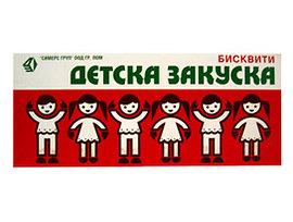 Бисквити Детска закуска хоро 170 г