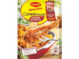 Maggi Фикс Сочно пиле с картофи в гъбен сос 38 г