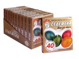 Метма Боя за яйца Седефена N 21